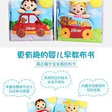 英文版 jollybaby Play house過家家 布書 早教嬰兒立體寶寶書籍可咬響紙益智玩具0-2歲枕頭書 帶響紙