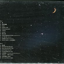 【黑妹音樂盒】GLAY - rare collectives vol.4 ---(全新未拆封)