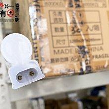 (30入) 下殺85 台製廠 LED T5 2尺 8W 2呎 串接 燈管 層板燈(取代 T8) 舞光 10W 14W
