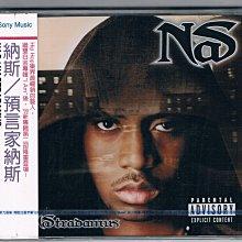 [鑫隆音樂]西洋CD-納斯 Nas:預言家納斯Nastradamus (4953122)全新/免競標