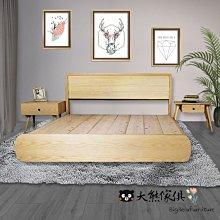【大熊傢俱】DG-002 北歐床 簡約床 五尺 原色系 無印風 現代床架 雙人床 設計款 加大床 另售 化妝台 衣櫃