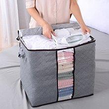 SAS 衣物換季收納袋 棉被收納袋 衣物收納袋 收納袋 衣物袋 整理袋 收納 衣物防塵袋【1086H】