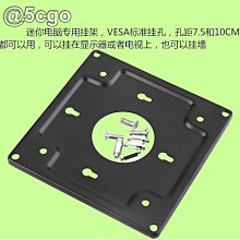 5Cgo【權宇】佔美迷你SSD電腦小主機i3/I5/4G 64GHTPC/NUC 可8G 16G 128G 256G含稅