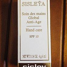 Sisley 抗皺活膚纖手精華 4ml (運費30元)