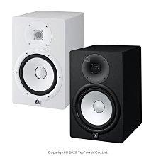 *來電優惠*YAMAHA HS-Series 6.5吋2音路主動式錄音室監聽喇叭 HS7/HS7W(單台)