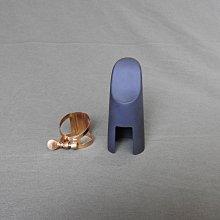 中音平行束圈:一般黑色膠嘴使用,附反向專用護蓋,音色較乾淨、宏亮