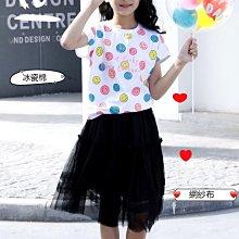 《蕃茄丁》120~165CM// 冰瓷棉系列~微笑happy every‧短袖上衣【GT11043】/中大女童