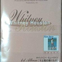WHITNEY HOUSTON-ALL AT ONCE 日版8cm單曲CD(免運)