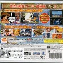 N3DS - 航海王 冒險的黎明 日文版[亞力士電玩]