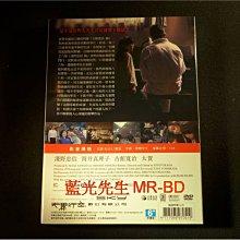 [DVD] - 臨淵而慄 Harmonium ( 台灣正版 )