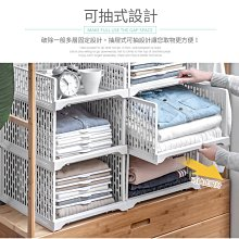 【Mr.box】日式抽取式可疊衣櫃收納架(大款 高矮款各2件-北歐白)