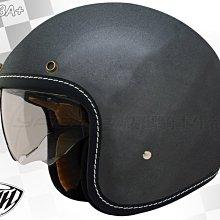【贈鏡片】THH安全帽_復古帽 T-383A+ / T383A+ 消光鐵灰【內置墨片】『耀瑪騎士生活機車部品』