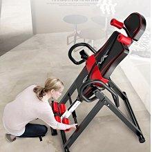 現貨 年度最新款 超人氣熱銷 升級大全配【 SILINK 肩托式倒立機 】拉筋 健腹 仰臥起坐 腰痠背痛 健身