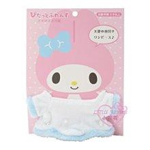 ♥小花花日本精品♥三麗鷗多種風格絨毛玩偶卡通變裝造型衣服~3