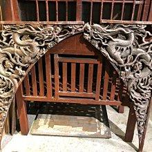 浮雕|雕刻|配件|木頭配件|龍雕刻|林衝浪私倉聊