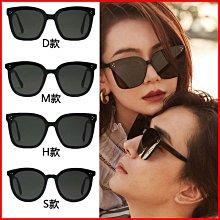 有一間店-墨鏡女 時尚偏光太陽鏡女ins 新款V牌太陽眼鏡定制logo