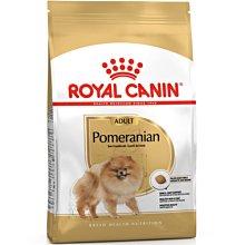 【寵物王國】法國皇家-PA博美成犬專用飼料1.5kg《5kg內可超取》