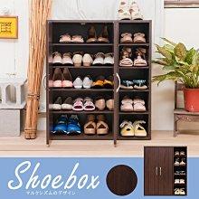 玄關櫃 鞋櫃 鞋架 收納櫃【澄境】小資最愛簡約鞋櫃/玄關櫃/置物櫃/鞋架/鞋子SC003