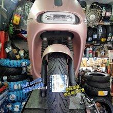 板橋達利輪胎 deli sc109奔馳 110 120 130 140 150 70 80 90 12 13 14 15