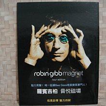 J6779 羅賓吉柏 Robin Gibb   音悅磁場 / 宣傳品專輯 / Wish You Were Here