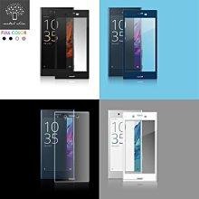 【蘆洲IN7】Metal-Slim Sony Xperia XZ 9H 滿版 鋼化玻璃保護貼 鋼化膜 強化玻璃