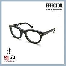 【EFFECTOR】伊菲特 VERSE BK 黑色 主曲 日本手工眼鏡 光學眼鏡 JPG 京品眼鏡