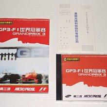 PC GP3-F1世界冠軍賽 英文版~~絕版經典的正版全新裸裝遊戲~特惠品僅一套~~