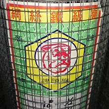 點焊鋼絲網 點焊網 18#  1/2  5尺寬 全長50尺 4分孔 鍍鋅網 鐵網  圍籬 _粗俗俗五金大賣場