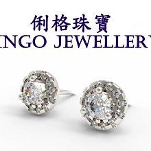 俐格珠寶批發 14K金 鑽石主鑽10分造型耳環 鑽石耳環 附k金矽膠耳塞 款號ET2016