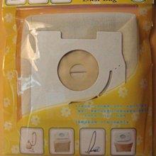 [鋼琴線小舖]**國際牌Panasonic適用 / 吸塵器集塵袋*1包3個* 可重覆使用