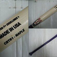 新莊新太陽 Cooperstown Bats CB 酷伯 職業用 楓木 壘球棒 CBTR1 原木紫 特3600