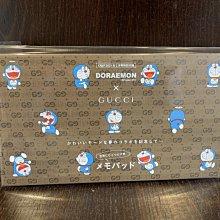 限量!Doraemon 小叮噹 哆啦A夢 × Gucci 便條紙 筆記紙 辦公室小物  *兩款便條紙各1份*