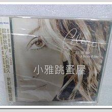 = Sallyshuistore = ☆ 二手CD: Celine Dion 席琳狄翁 / 天長地久精選 (附側標) ☆