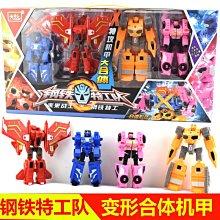 迷你战警特工队X玩具福弗机甲变形机器人合体麦克斯儿童玩具男孩