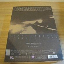 熱門台劇《一把青》DVD (全31集) 楊謹華 藍鈞天 天心 吳慷仁 白先勇作品