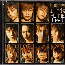 W-INDS. FLAMELEAD BUDDIES. CD
