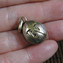 藏珠物流中心 **尼泊爾攜回**銅製迷你嘎屋**J052-001