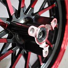 『台灣現貨』電摩 12吋2.75寬 雙面黑+紅 鋁合金輪圈 輪框  x戰警 戰狼 極客 電動車 摩托車 改裝