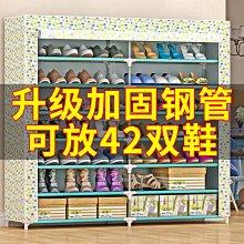 家用鞋架鞋柜鞋架简易多层门口家用经济型双排多层特价防尘省空间收纳神器