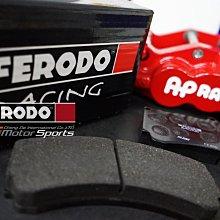 FERODO FRP3003(H) DS2500 對應AP CP-5060/CP-5555 六活塞卡鉗專用 / 制動改