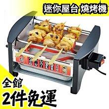 日本 三谷電機 迷你屋台 家用燒烤爐 MYS-600 燒鳥器 在家吃燒烤串燒DIY 家用烤肉爐居家防疫【水貨碼頭】