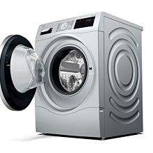 唯鼎國際【BOSCH洗衣機】6系列滾筒式洗衣機WAU28668TC