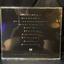 【一手收藏】黃大煒-讓每個人都心碎,無IFPI,可登唱片1990發行,USA版,保存良好。張惠妹都翻唱的歌。