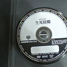 DVD ~ HEREAFTER 生死接觸 ~ 2011 WARNER 01541065
