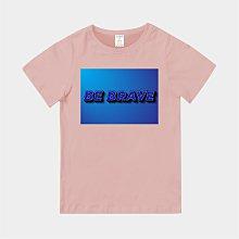 T365 MIT 親子裝 T恤 童裝 情侶裝 T-shirt 標語 話題 口號 美式風格 slogan BE BRAVE