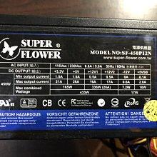 電源供應器450W power 七盟 種子  TT 400W 500W 80PLUS 6pin 8pin 曜越