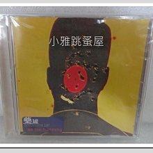 = Sallyshuistore = ☆ 二手國語CD:藥罐樂團 Medicine jar we like humm ☆