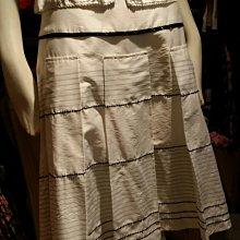 設計師高雅短裙