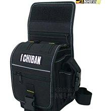 【I CHIBAN 工具袋專門家】一番 JK1210 多功能腿包 耐用防潑水 腰包 斜背包 反光 重機