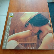 潘越雲 相思已是不曾閒 專輯CD  99.999新